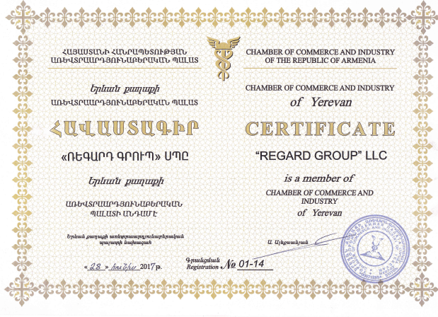 Certificate for Regard Travel