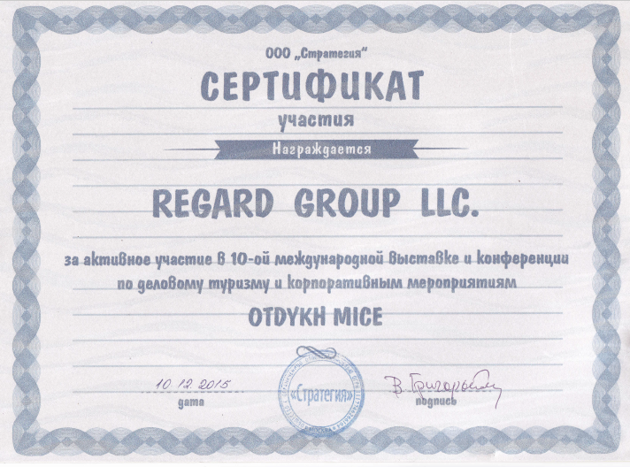 Fresco Certificate for Regard Travel